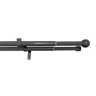 Gömb állítható 2 soros karnis szett  16/19 mm, 120 - 230 cm, fekete nikkel