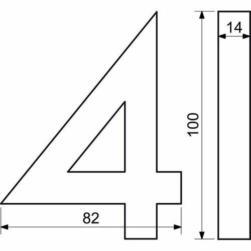 Alumínium házszám, 3D, köszörült felület