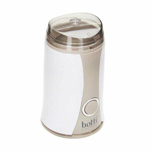 Botti WH-9000 mlynček na kávu CAFFEGRINO