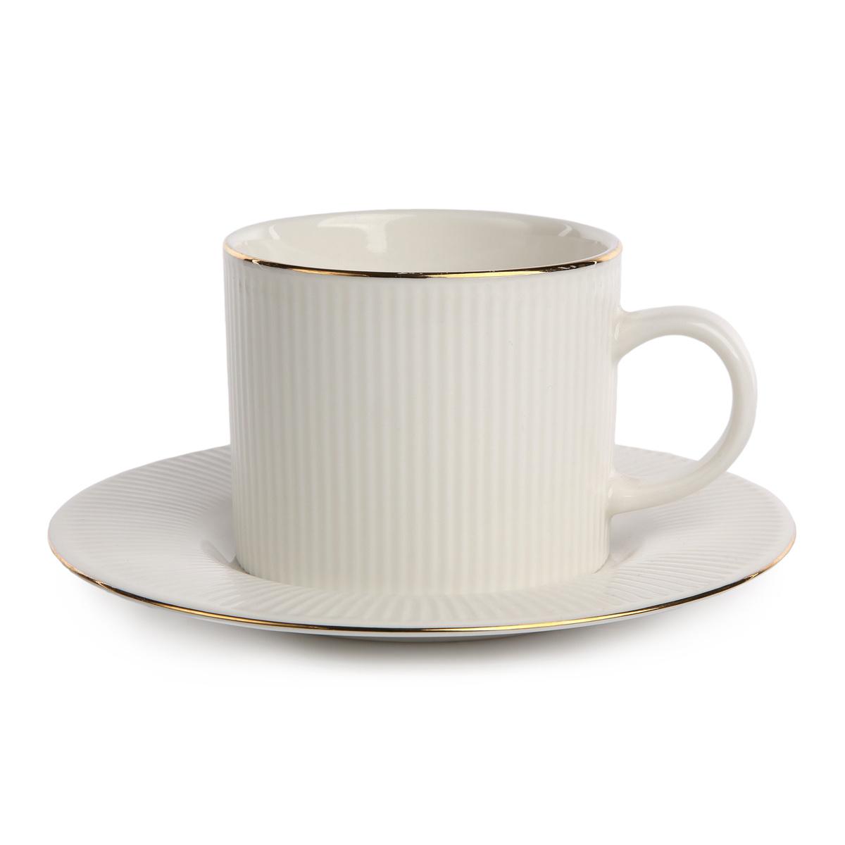 Altom Porcelánový šálek s podšálkem Urban 240 ml, bílá