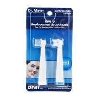 Dr. Mayer GTS1050 náhradná čistiaca hlava, 2 ks