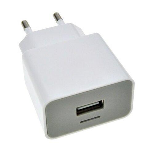 Solight DC36 USB nabíjací adaptér sivá, 1500 mA