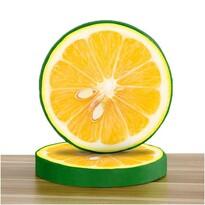 Domarex Siedzisko Illusione Citron, 40 cm