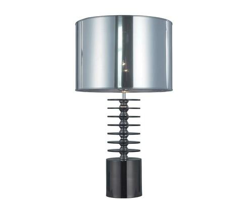 Profilite Stolní lampa Avon