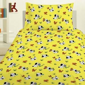 Jerry Fabrics Dětské povlečení Pejsek žlutá, 140 x 200 cm, 70 x 90 cm