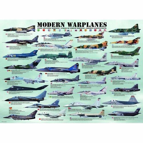 EUROGRAPHICS Puzzle Moderní bojová letadla 1000 dílků