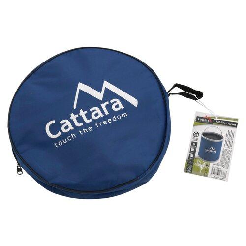 Cattara Pojemnik składany na wodę, 9 l