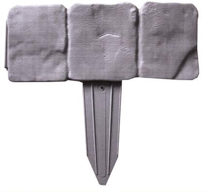 Kerti paliszád - szürke szegéllyel, 2,5 m