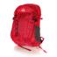 Outdoor Gear Turistický batoh Track červená, 33 x 49 x 22 cm