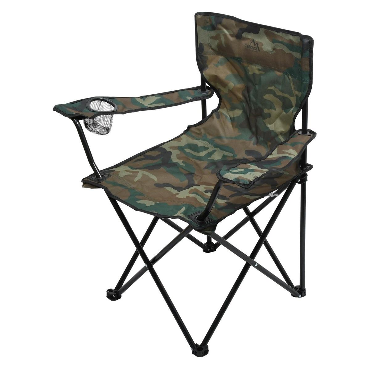 Fotografie Židle kempingová skládací BARI ARMY CATTARA