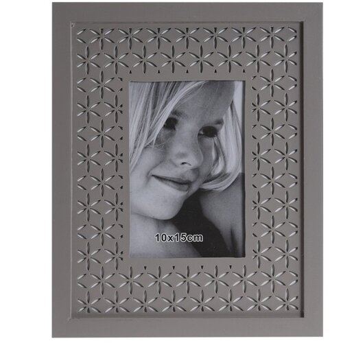 Fotorámček Trento hnedá, 26,5 x 21,5 cm