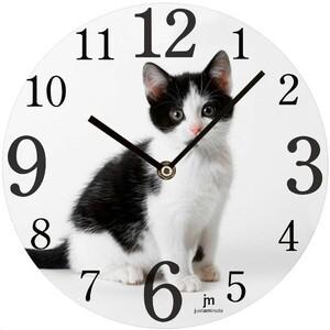 Lowell 14844 nástěnné hodiny