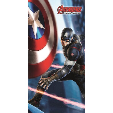 Osuška Avengers Captain America, 75 x 150 cm