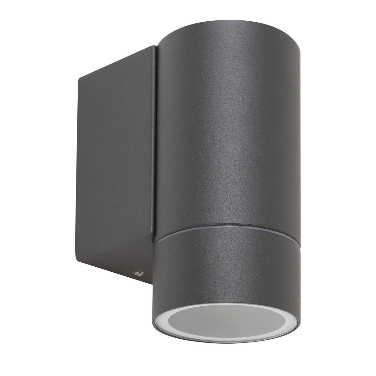 Rabalux 8118 Phoenix Venkovní nástěnné svítidlo, šedá