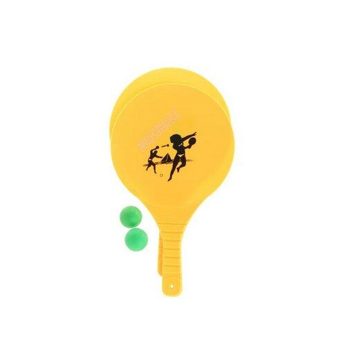 Set na beach ball, žlutá