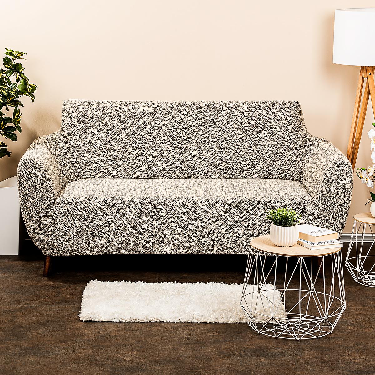 Husă multielastică 4Home Comfort Plus pentru canapea, bej, 140 - 180 cm imagine 2021 e4home.ro