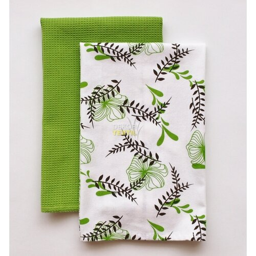 Forbyt Kuchynská utierka zelená, 45 x 70 cm, sada 2 ks