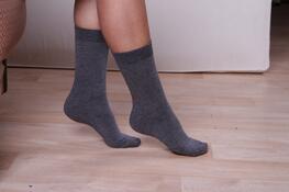 Ponožky s elastanem, tmavě šedá, 26 - 28