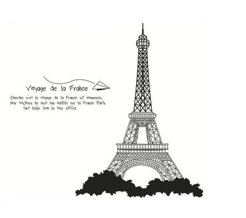 Decorațiune autocolantă Turnul Eiffel, neagră