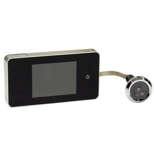 Digitálne dverné kukátko