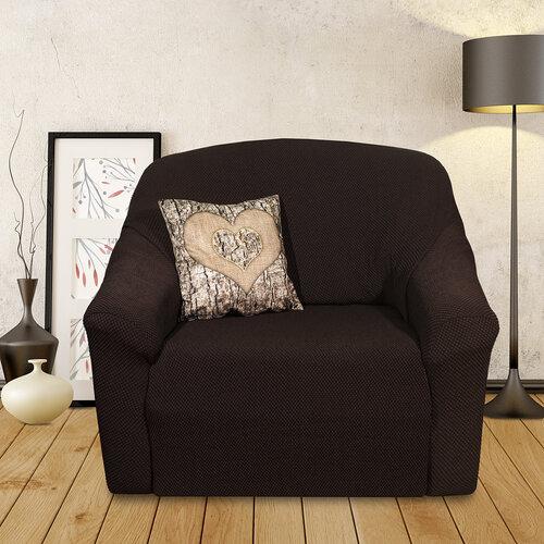 4Home Multielastický poťah na kreslo hnedá Elegant, 70 - 110 cm