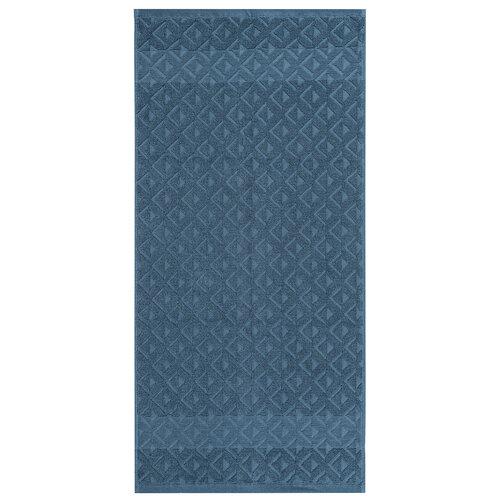 Set prosoape Rio albastru închis, 50 x 100 cm, 70 x 140 cm