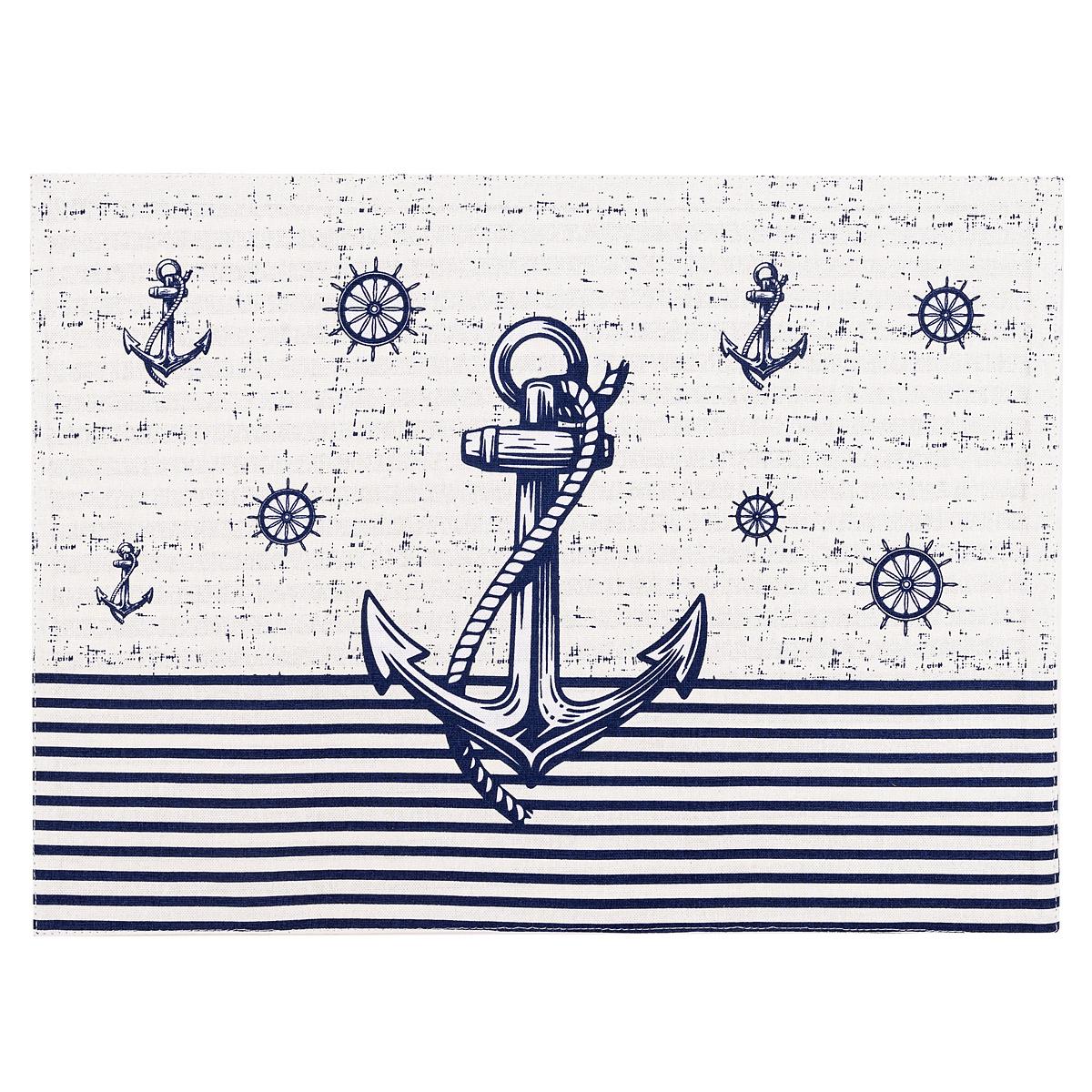 Trade Concept Prostírání Navy, 33 x 45 cm
