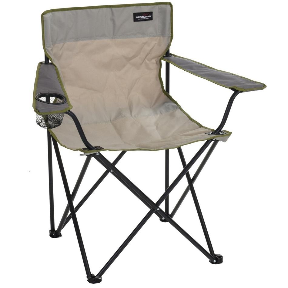 Skládací židle Campeggio, béžová