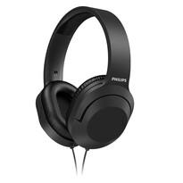Philips TAH2005BK/00 Hi-Fi fejhallgató
