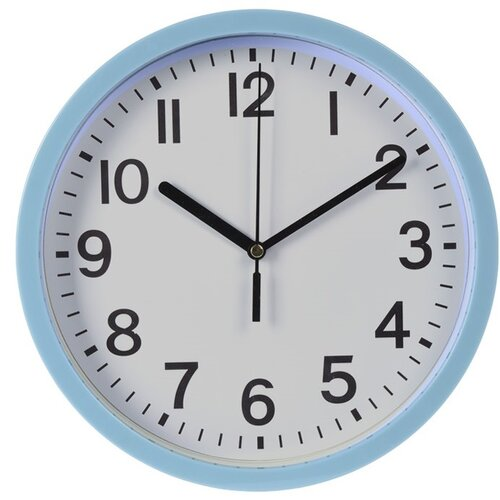 Nástenné hodiny Mackay modrá, 22,5 cm