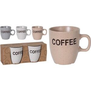 Sada kameninových hrnků Cofee 150 ml, 2 ks, tm. šedá