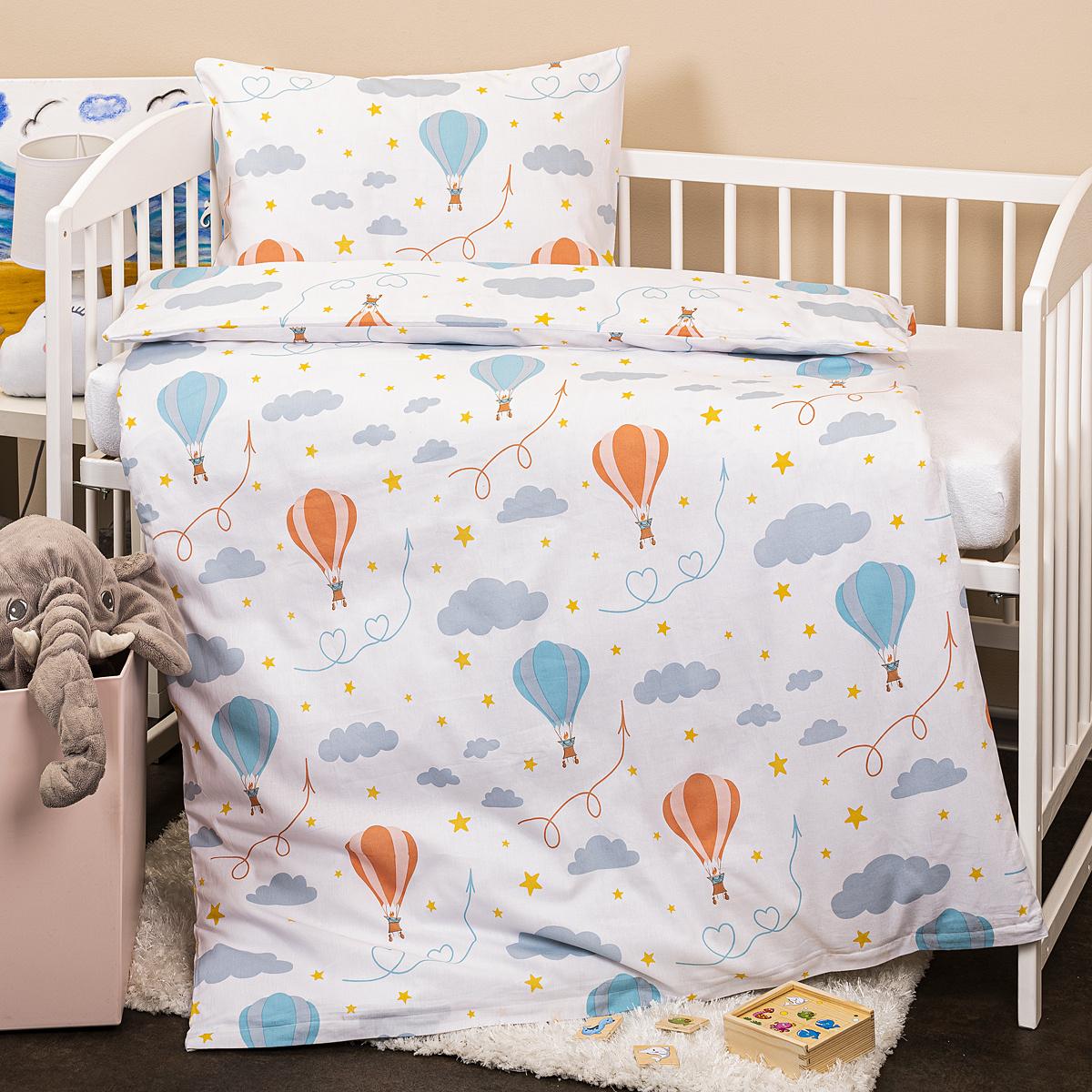 4Home Detské bavlnené obliečky do postieľky Mráčky, 100 x 135 cm, 40 x 60 cm