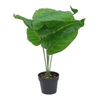 Plantă artificială în ghiveci Koopman Juliette, 40 cm