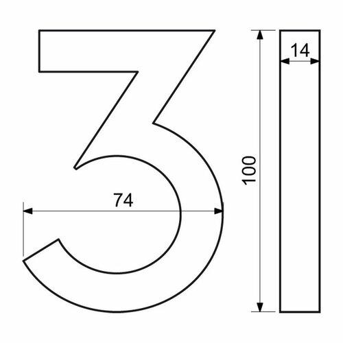 Hliníkové domové číslo 3, 3D štruktúrovaný povrch