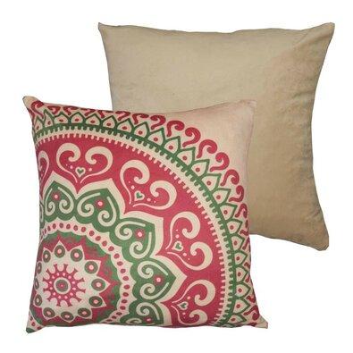 Poszewka na poduszkę Karma mikroplusz różowy, 40 x 40 cm
