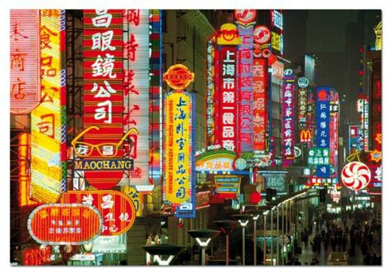 Puzzle Městská krajina, vícebarevná