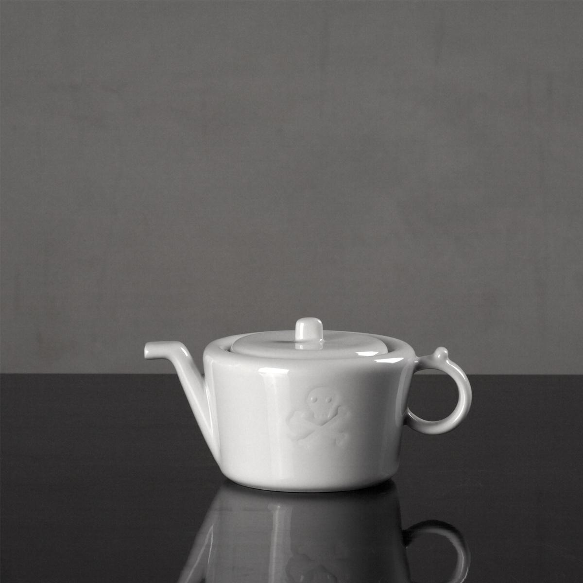 Studio Pirsc Porcelain konvice mocca Maryša 700 ml, bílá