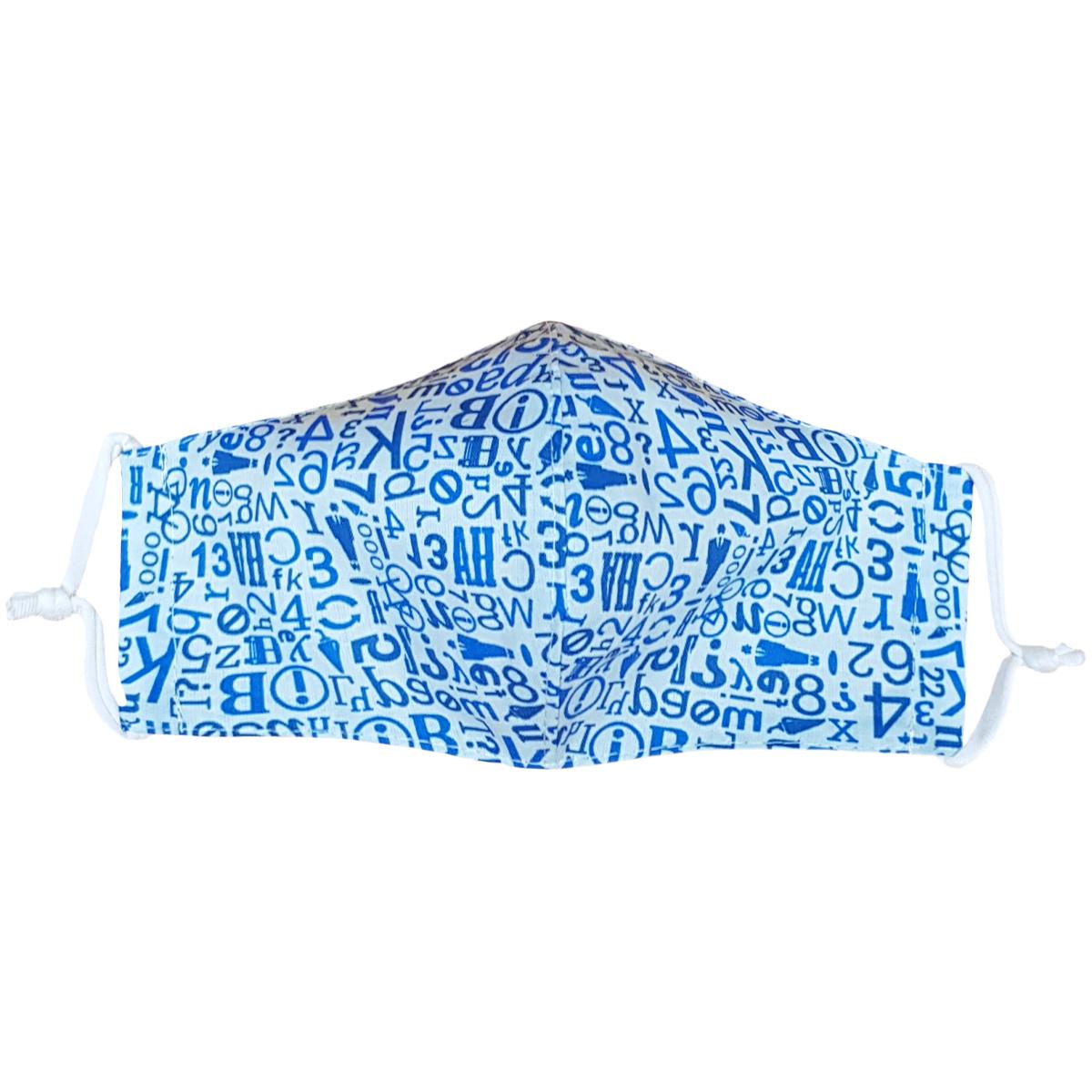 Ústne bavlnené rúško Písmenká modrá - deti 7 - 14 rokov, S (7 - 14 rokov)