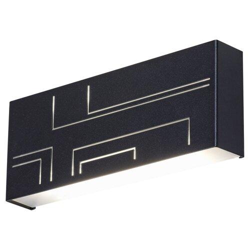 Rabalux 8873 Maribor vonkajšie nástenné svietidlo, čierna