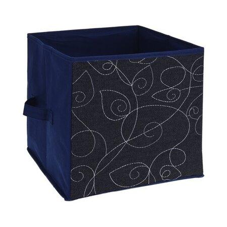 Pudełko tekstylne Line, 27 x 27 x 27 cm