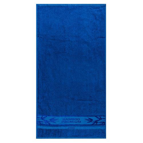Set 2 prosoape 4Home Bamboo Premium albastru, 2x 50 x 100 cm