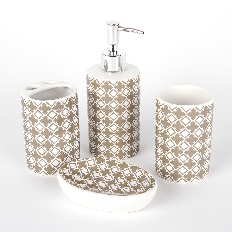 Kúpeľňový set Modern, béžová