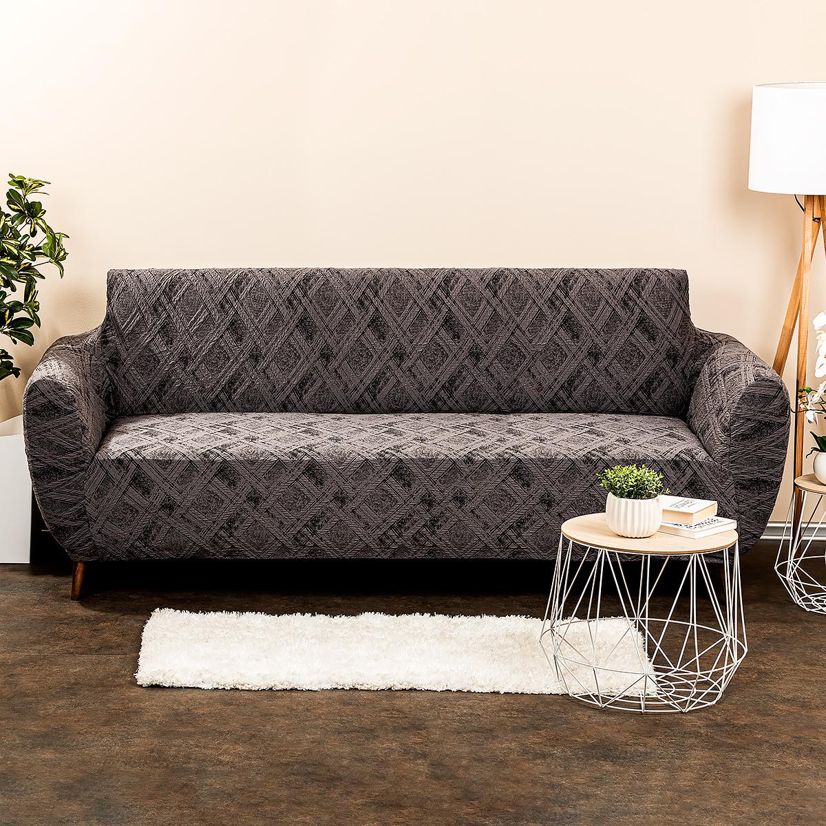 4Home Multielastický poťah na sedačku Comfort Plus sivá, 180 - 220 cm, 180 - 220 cm