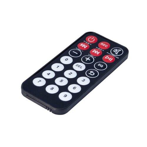 Orava RSU-04 G multimediálny prenosný USB/SD prehrávač s rádiom