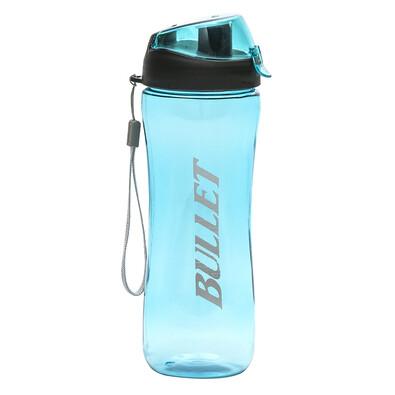 Sportovní lahev 700 ml, modrá