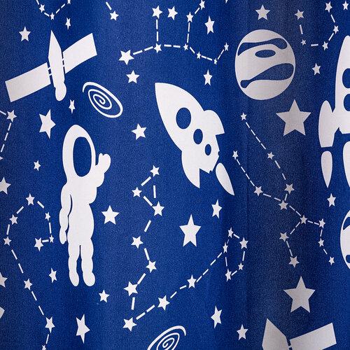 4Home Space gyerek függöny, 140 x 245 cm