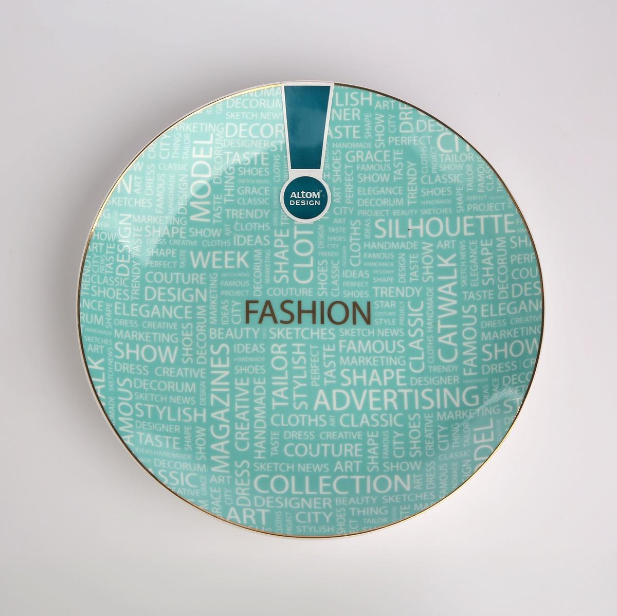 Altom Dezertní talíř Fashion 20 cm, modrá