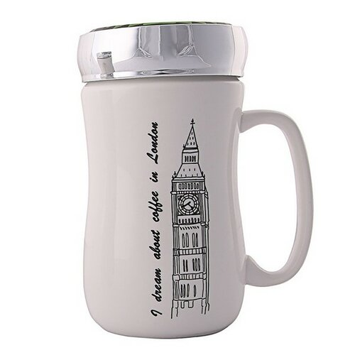 Altom Porcelánový hrnek s víčkem London 400 ml