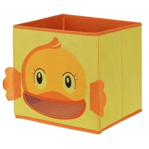 Textilní úložný box Kuřátko, 28 x 28 x 28 cm