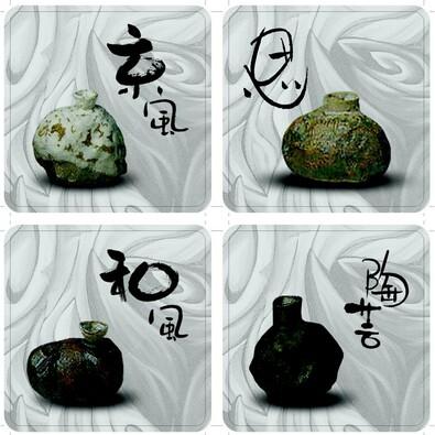 Korkové prostírání znaky malé, 9,5 x 9,5 cm, sada 4 ks